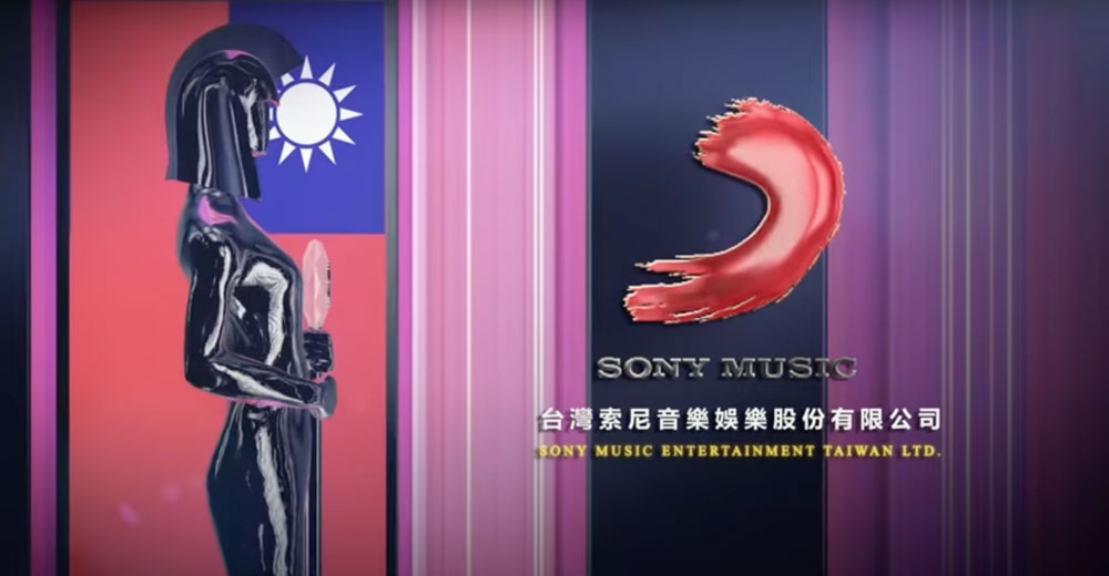 Sony Music Taiwan Named One of the Best Companies to Work for in Asia 2021