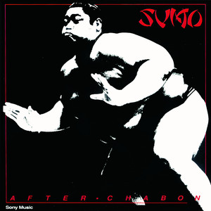 Sumo – After Chabon