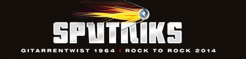 Sputnik_Newsheader