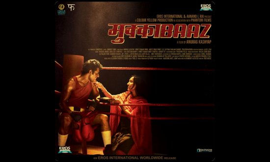 MUSIC REVIEW: MUKKABAAZ͛ has a couple of standouts, has limited appeal - Bandook