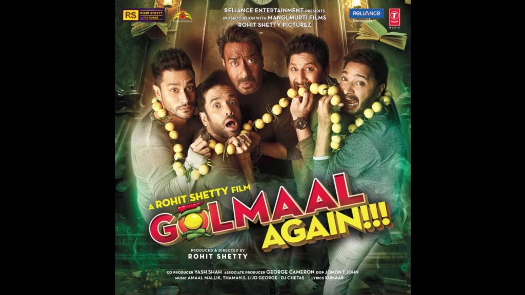 Golmaal Again | Music Review - Bandook