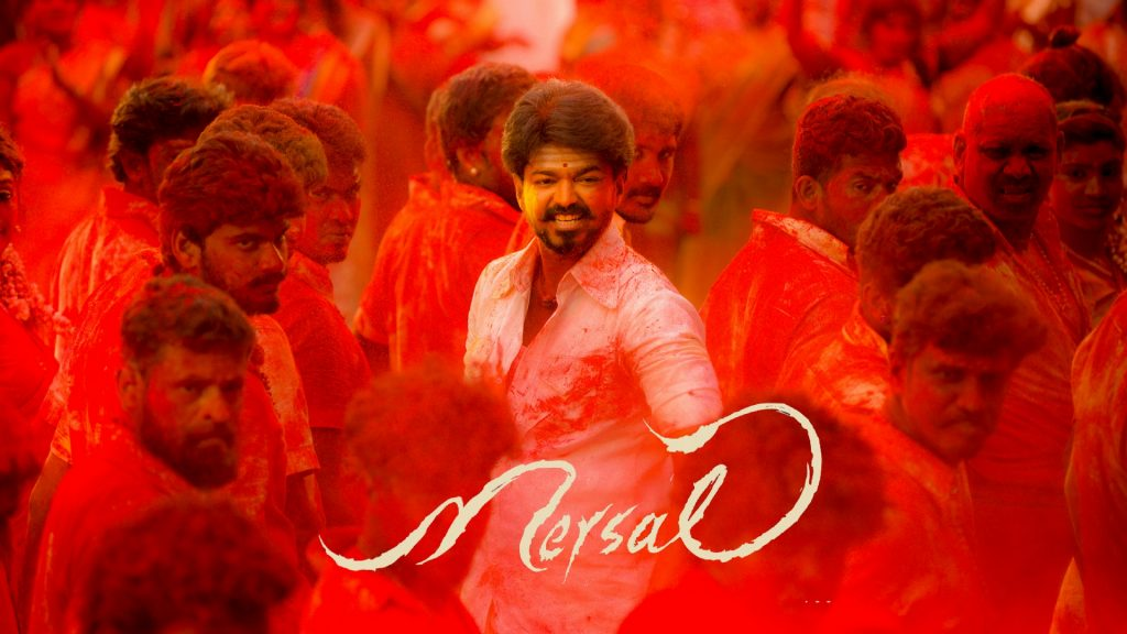 Mersal | Music review - Bandook