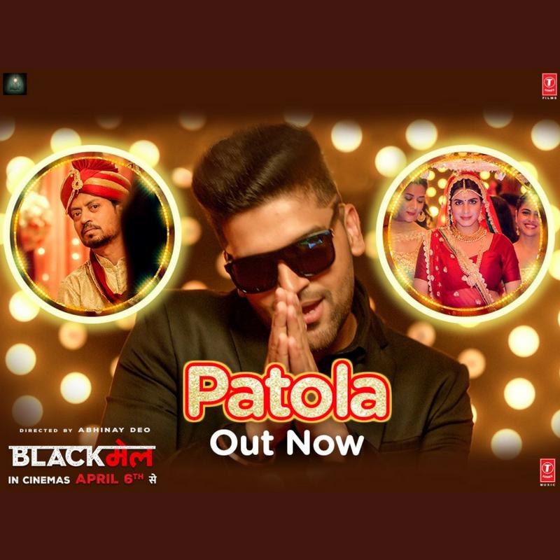 Patola | Review - Bandook