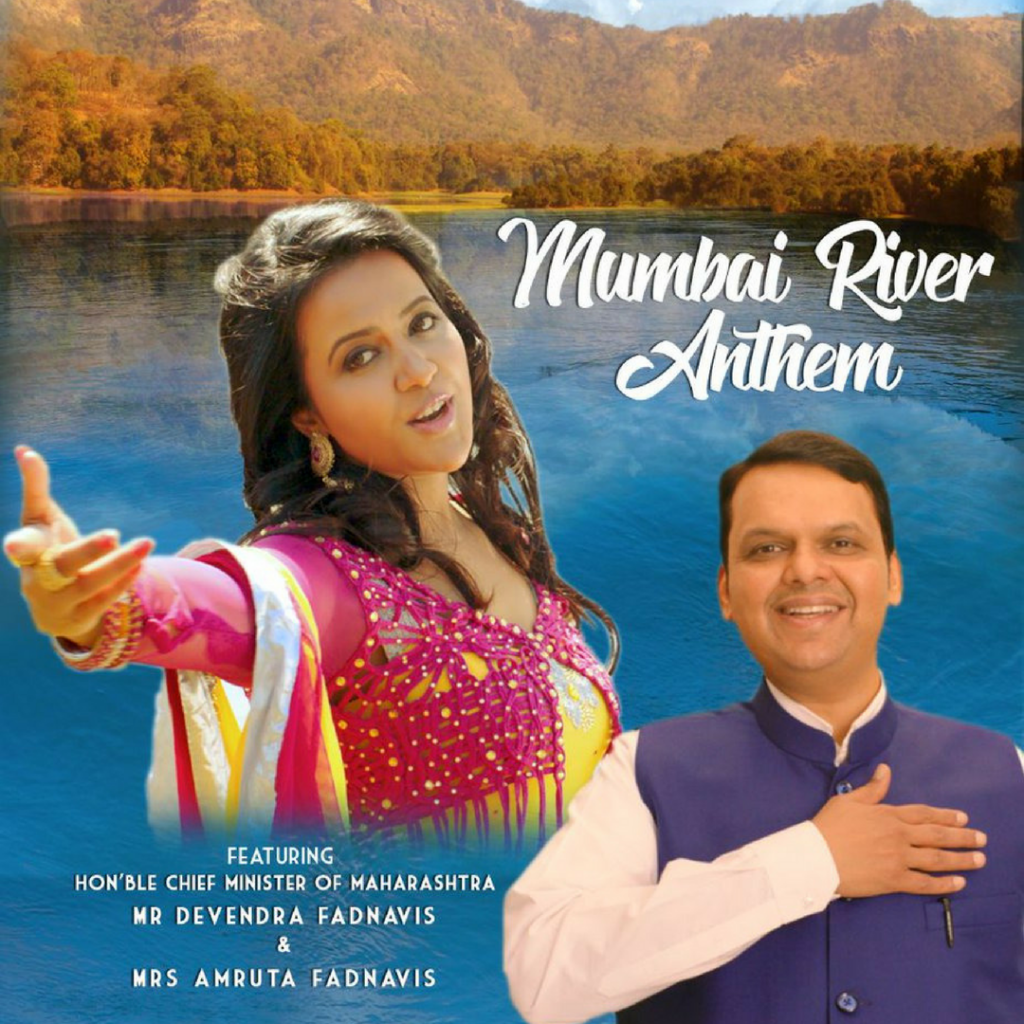 Mumbai River Anthem | Review - Bandook