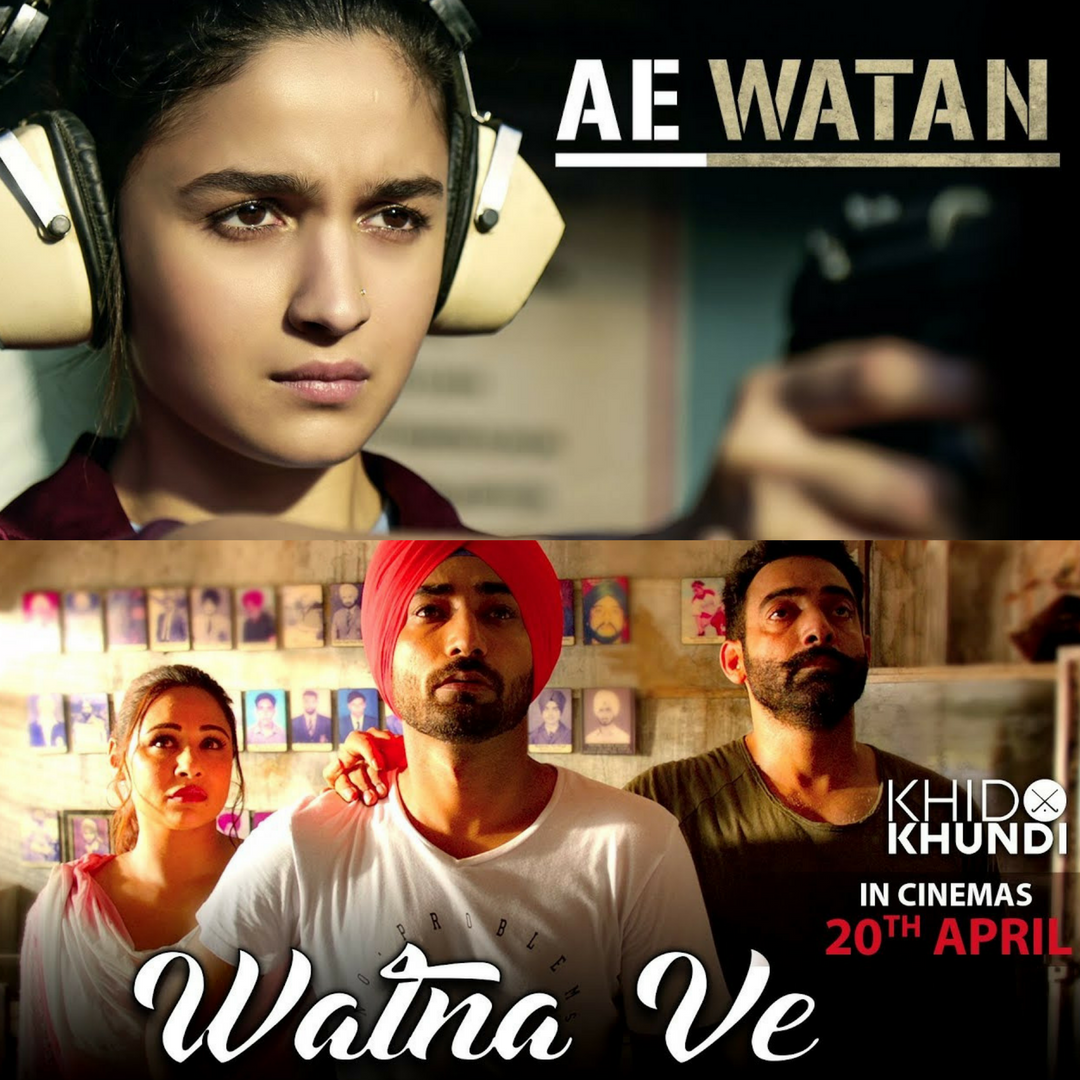 'Ae Watan' and 'Watna Ve' are anthems for Gen Z - Bandook