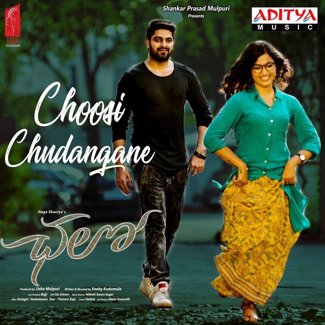 Choosi Chudangane | Review - Bandook