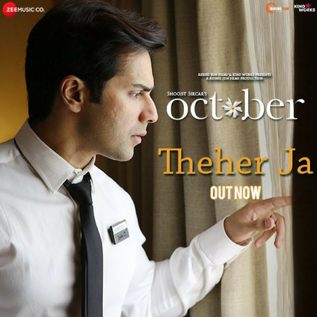 Theher Ja | Review - Bandook