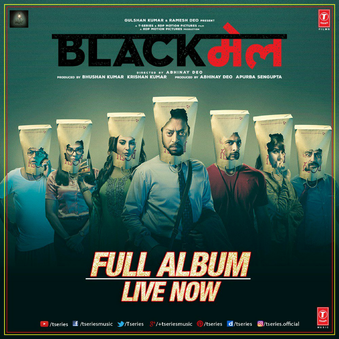 Blackमेल | Album | Review - Bandook