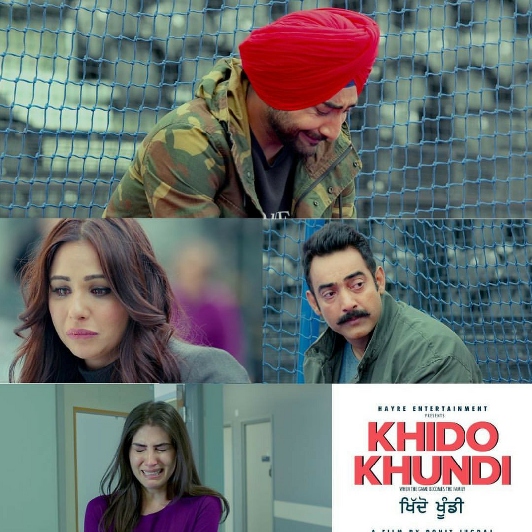 Khido Khundi | Review - Bandook