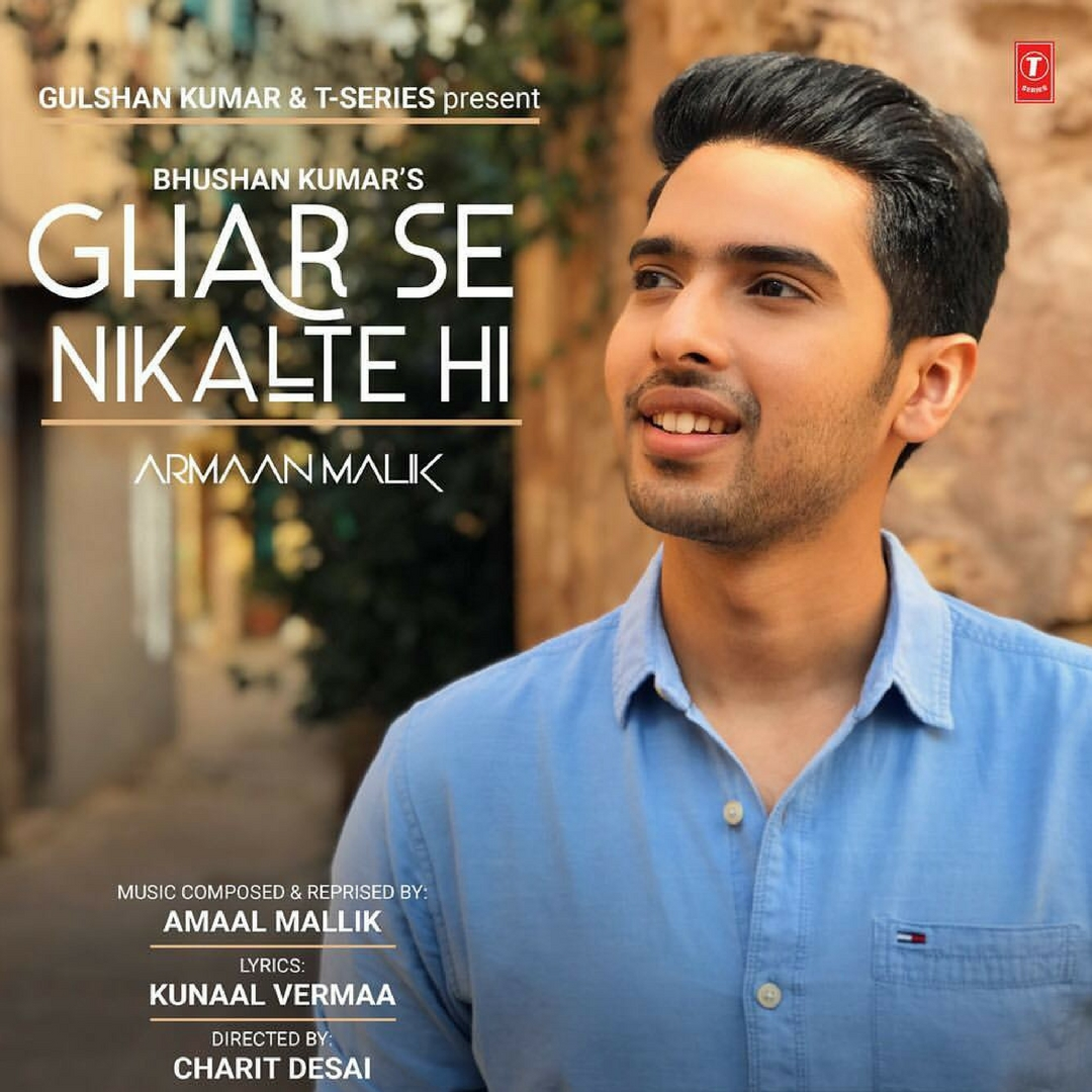 'Ghar Se Nikalte Hi' is an ode to a 'Gone Girl' - Bandook