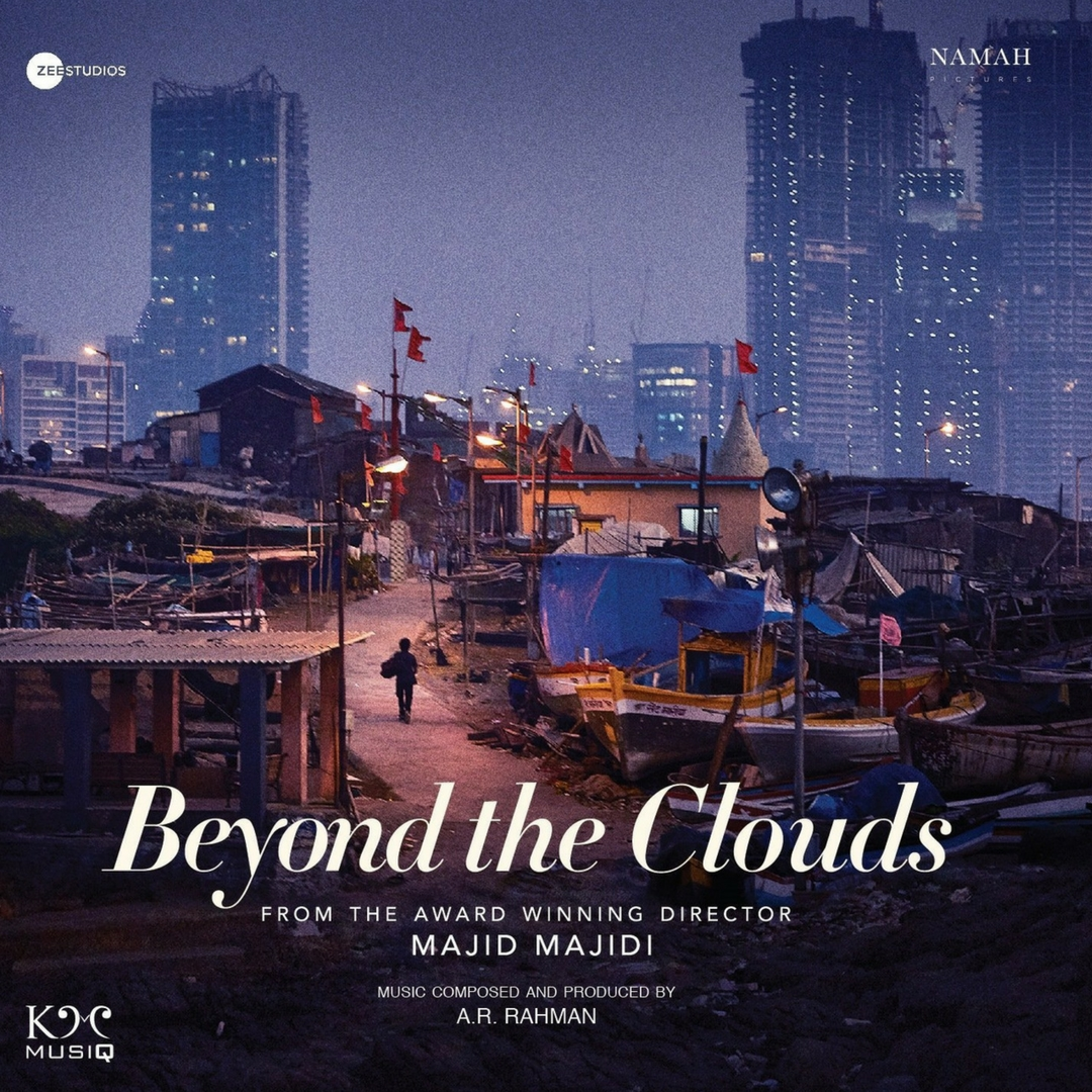 A.R. Rahman's 'Beyond The Clouds' OST releases on his own label - Bandook