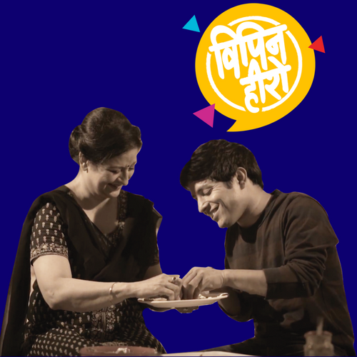 Maa on the mind! Here's a salute to the real hero in Vipin Heero's life!