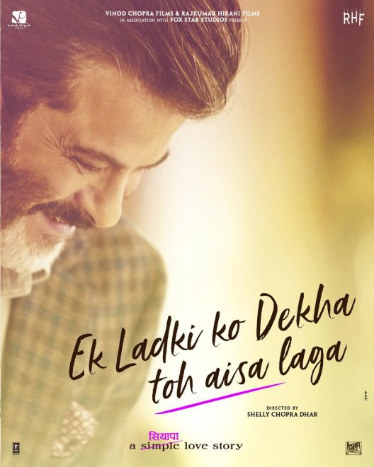 Ek Ladki… teaser out, whose music is it?