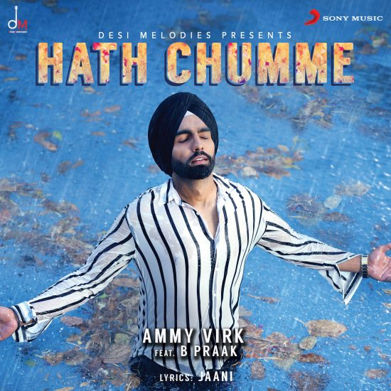 Will Hath Chumme be the next Qismat?