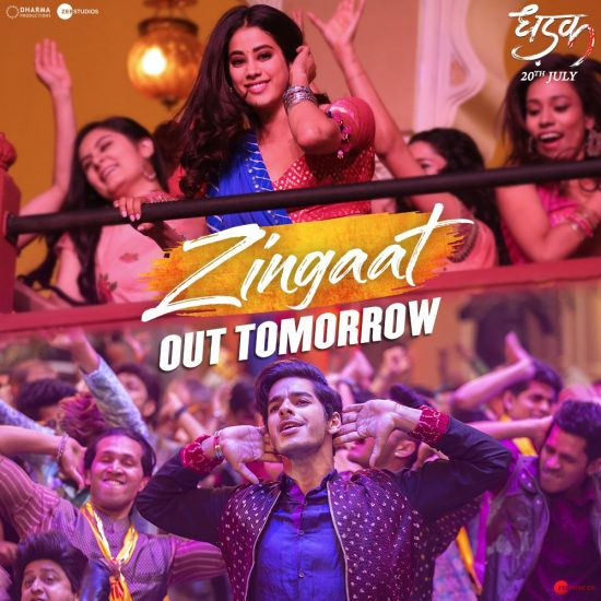 Dhadak's second single, Zingaat is out tomorrow