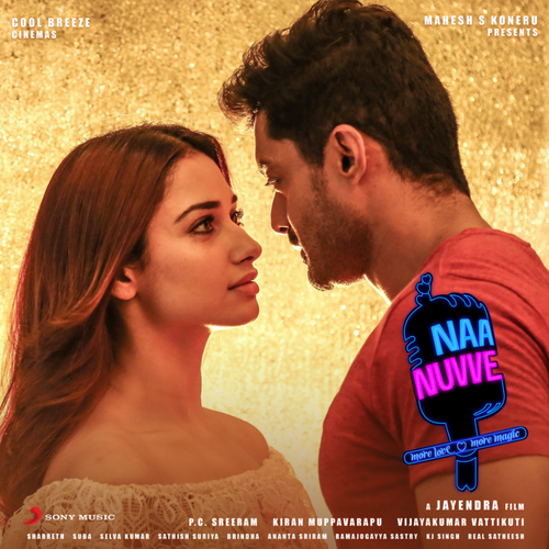'Naa Nuvve' is young, vibrant and charming