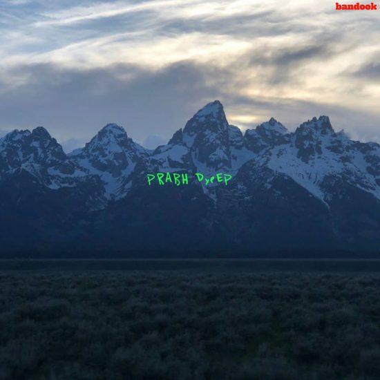 Tujh Mein Kanye Dikhta Hai…
