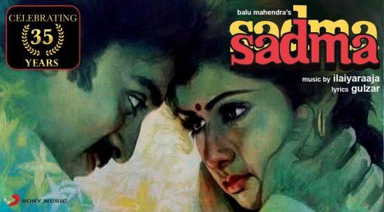 Sridevi-Kamal Haasan's 'Sadma' turns 35 today