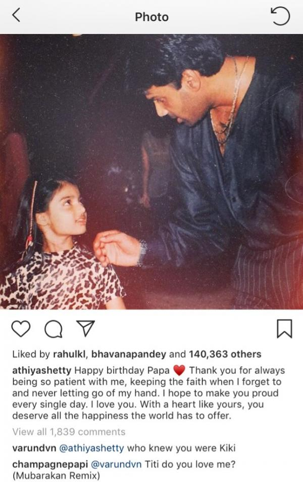 Is Athiya Shetty the new Kiki? Here's what Drake thinks about it…