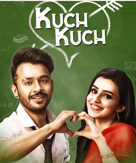 'Kuch Kuch' tries to be cutesy, falls ....