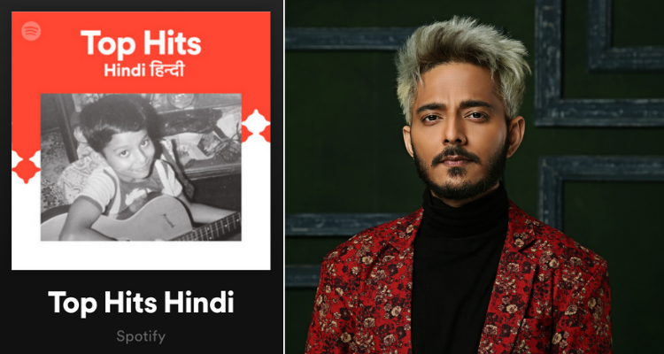 Laut Aaya Bachpan: Spotify playlist cover stars on the story behind the picture