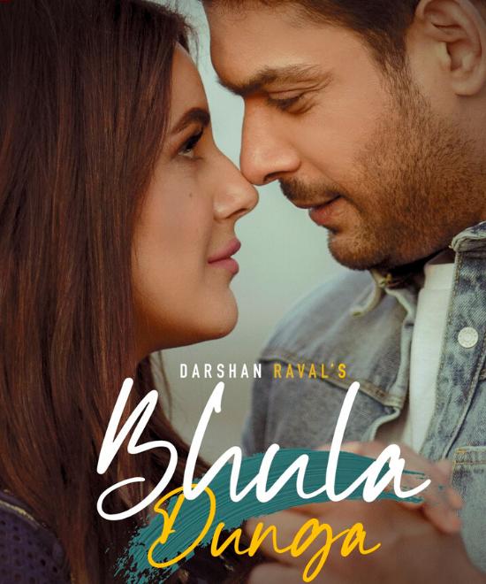 Darshan Raval's Bhula Dunga 'first look' still trending on Twitter!