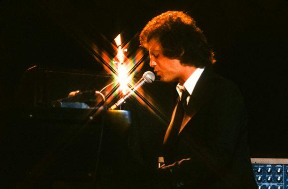 Rare Photos: Billy Joel At Havana Jam 1979