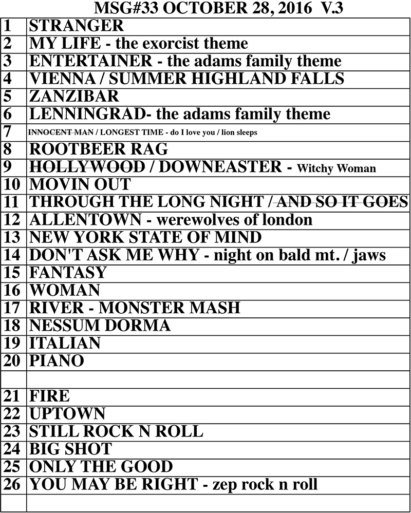 Set list from Billy Joel Madison Square Garden New York, NY concert October 28, 2016