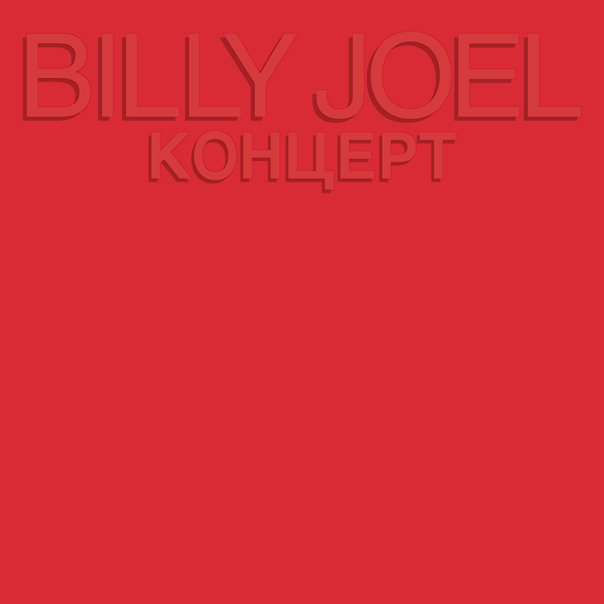 Billy Joel - Kohuept