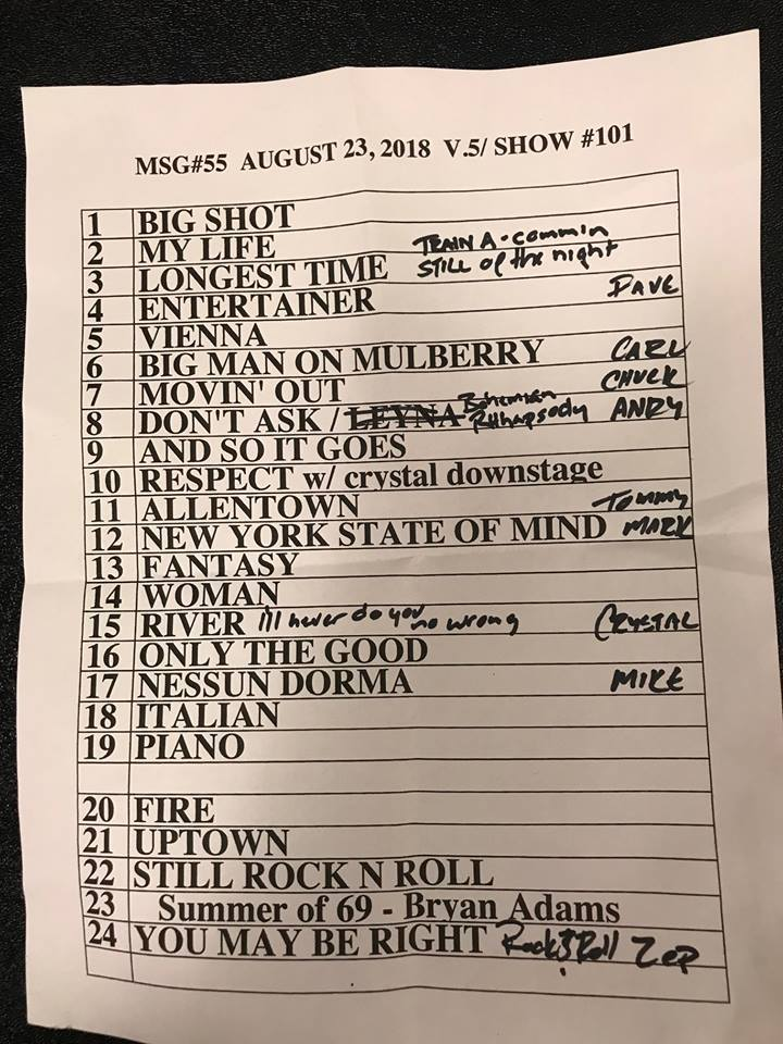 Set list from Billy Joel concert Madison Square Garden New York, NY, August 23, 2018