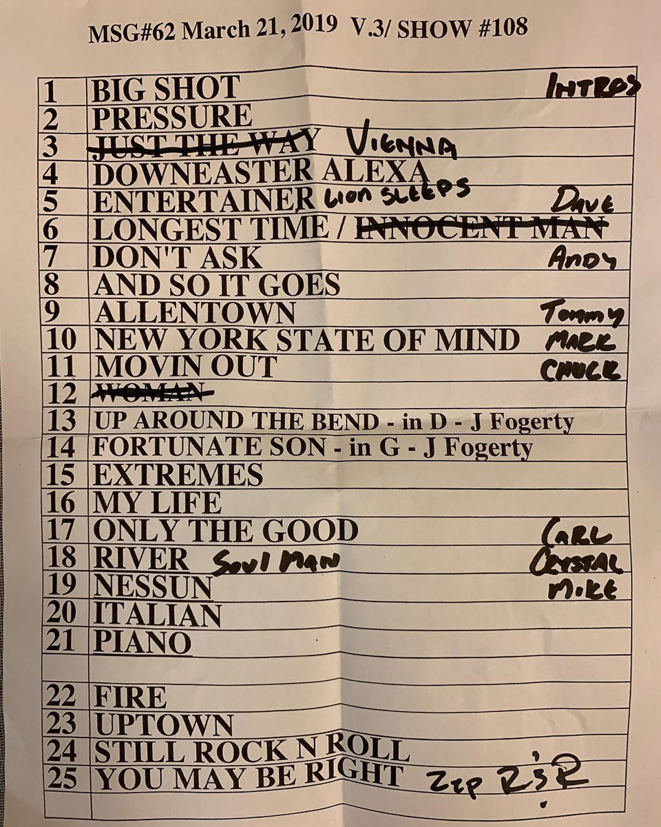 Billy Joel concert setlist Madison Square Garden New York, NY, on March 21, 2019