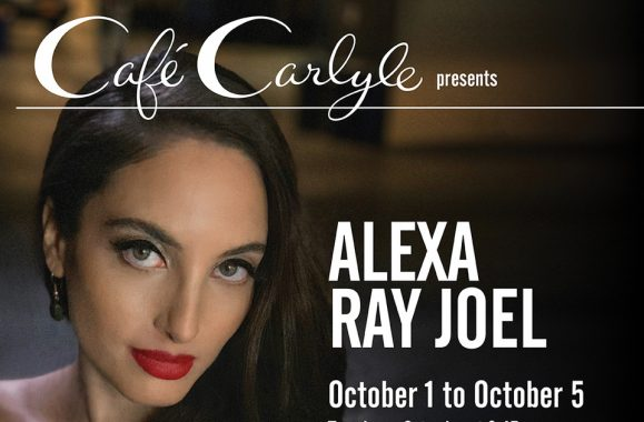 Alexa Ray Joel To Perform At Cafe Carlyle