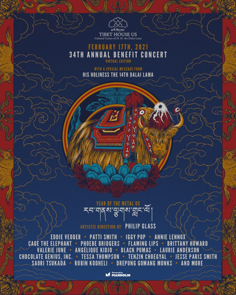 Tibet House 34th Annual Benefit Concert