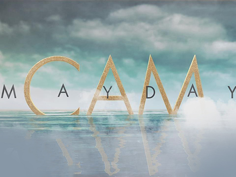 Mayday (Lyric Video)