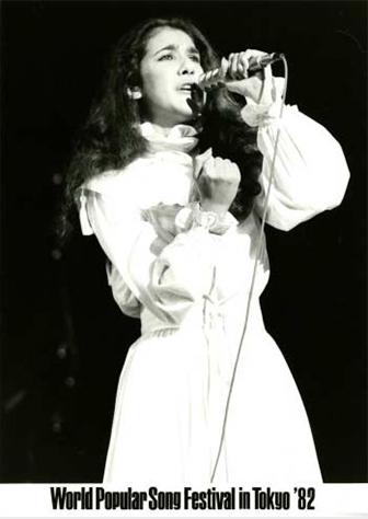 World Popular Song Festival in Tokyo '82