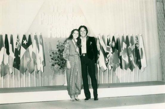 Awards 28 1982 0063