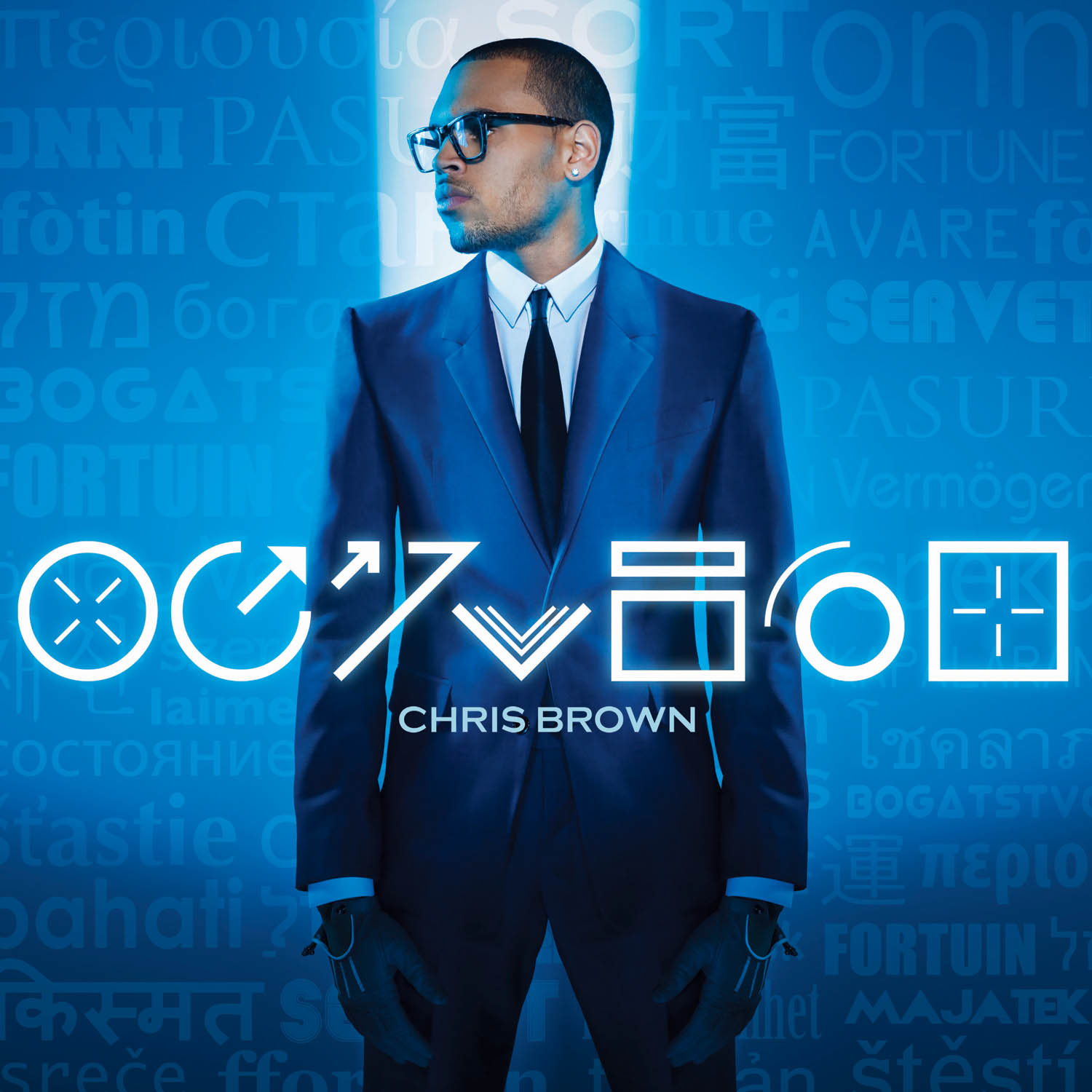 Chris_Brown_Fortune_cover_art_3