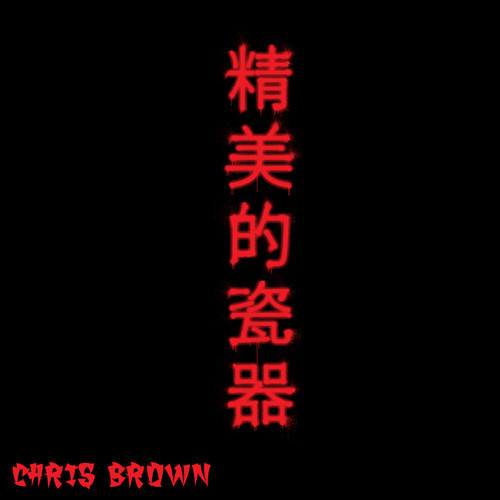 chris-brown-fine-china-cover