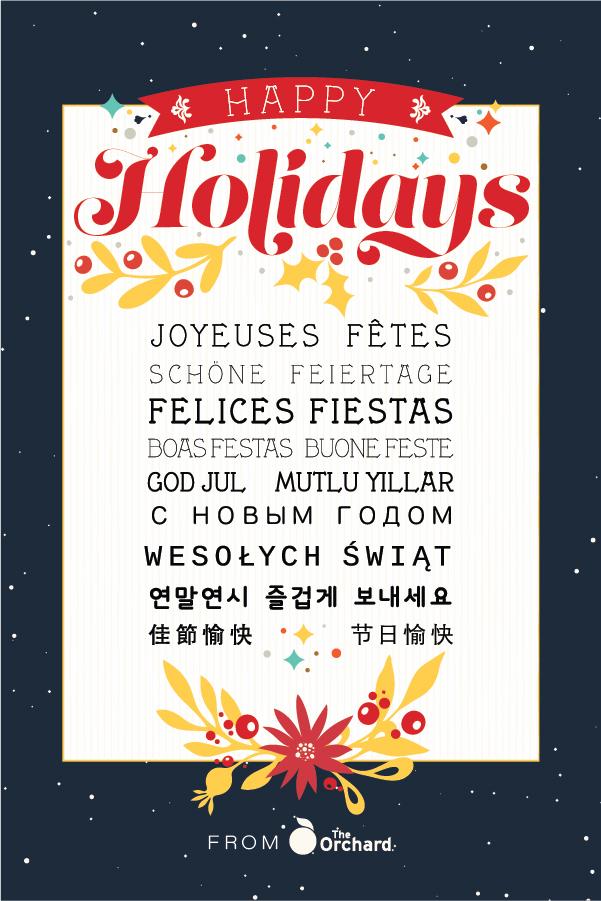 Happy Holidays and a Joyful New Year!