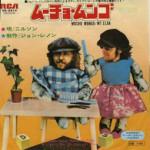 45-Mucho-Mungo-JAPAN