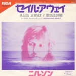 45-Sail-Away-Moonshine-bandit-JAPAN