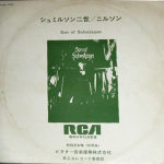 LP-Son-Of-Schmilsson-JAPAN