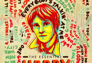 Check Out New Entries In The Harry Nilsson Poster Contest At Creative Allies