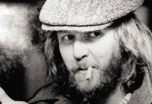 Harry Nilsson Biographer Alyn Shipton Interviewed By WNYC's Soundcheck