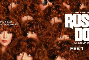 Harry Nilsson 'Gotta Get Up' Featured On Netflix's 'Russian Doll'