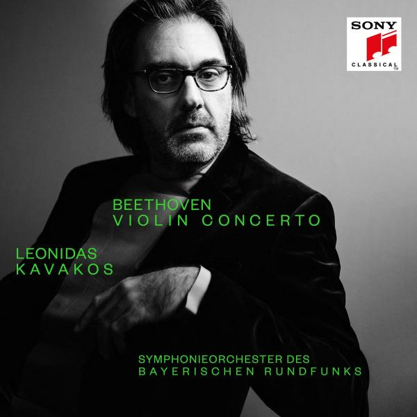 Leonidas Kavakos - Beethoven: Violin Concerto, Op. 61, Septet, Op. 20 & Variations on Folk Song, Op. 105 & 107