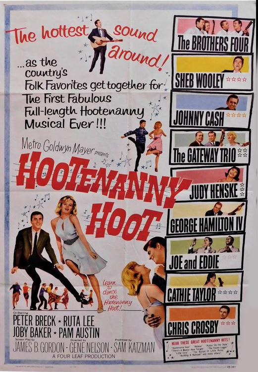 HootenannyHoot