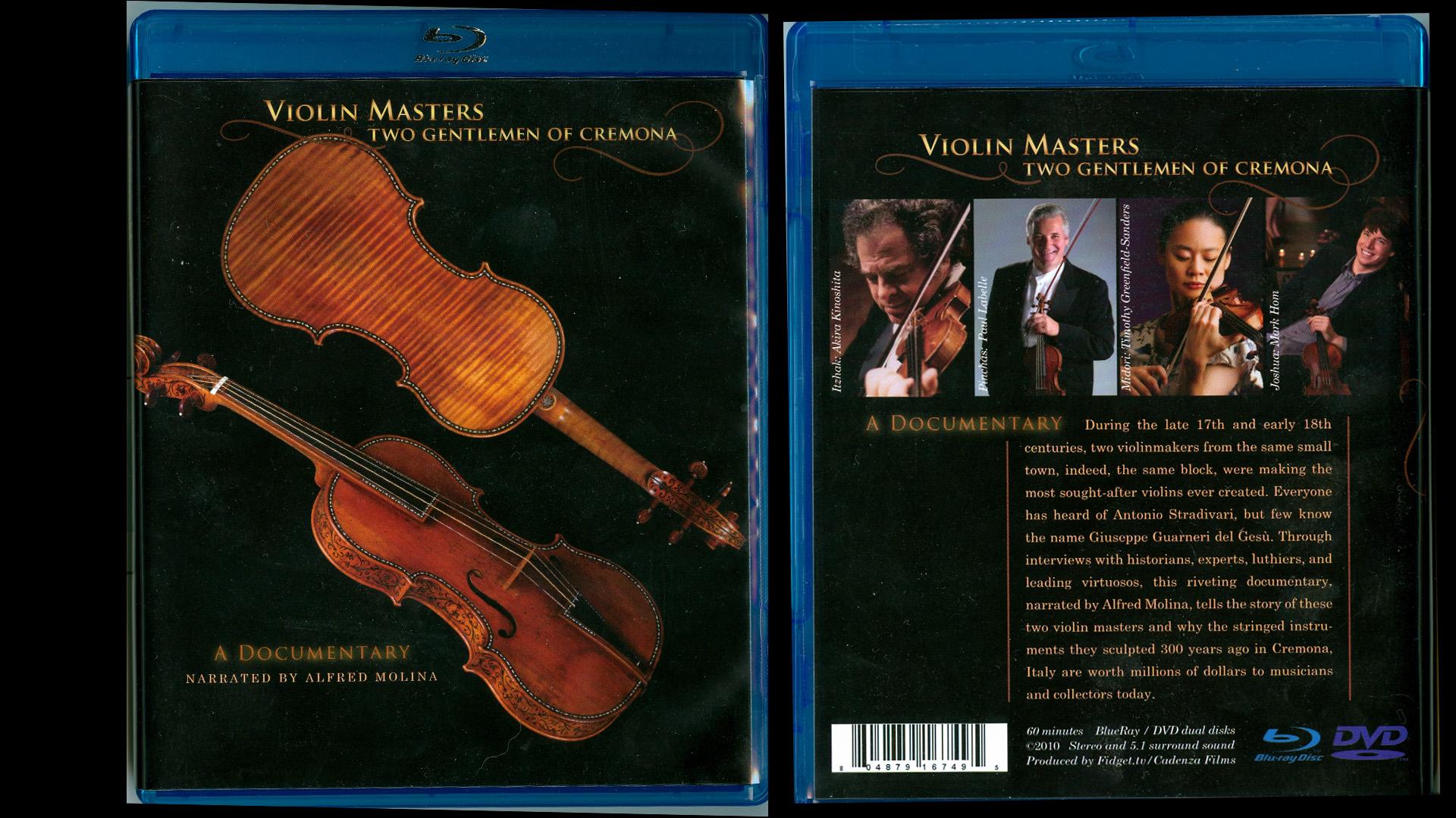 VM-DVD-case