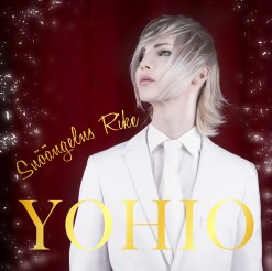 YOHIO_SR_COVER_JPG