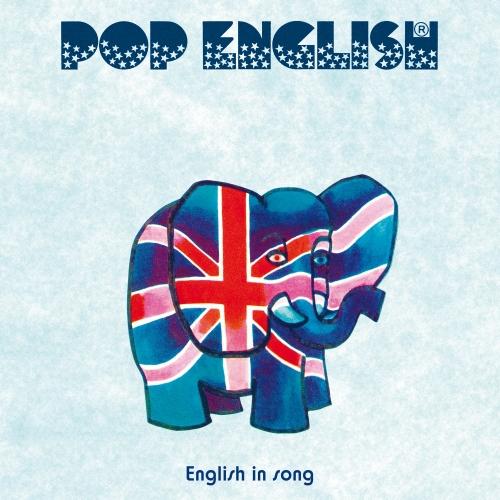 Apprenez l'anglais avec des comptines pour enfants : Pop English